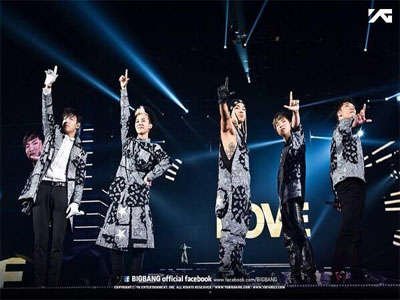 Ringtone Last Dance - BIGBANG Toques Para Telemovel Gratis