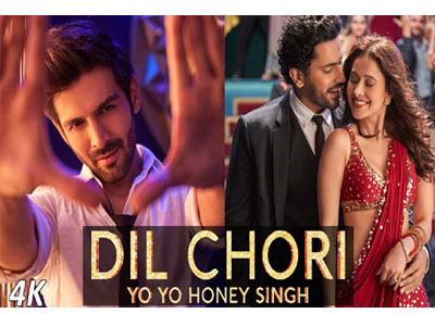 Download Ringetoner Dil Chori – Yo Yo Honey Singh Gratis til